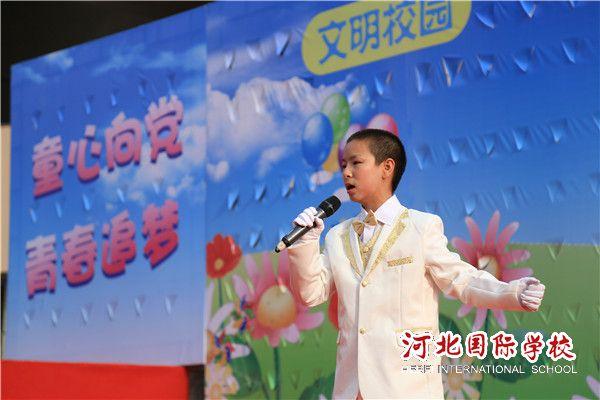 """文明校园丨我校举行""""童心向党 青春追梦""""大型社团嘉年华活动"""
